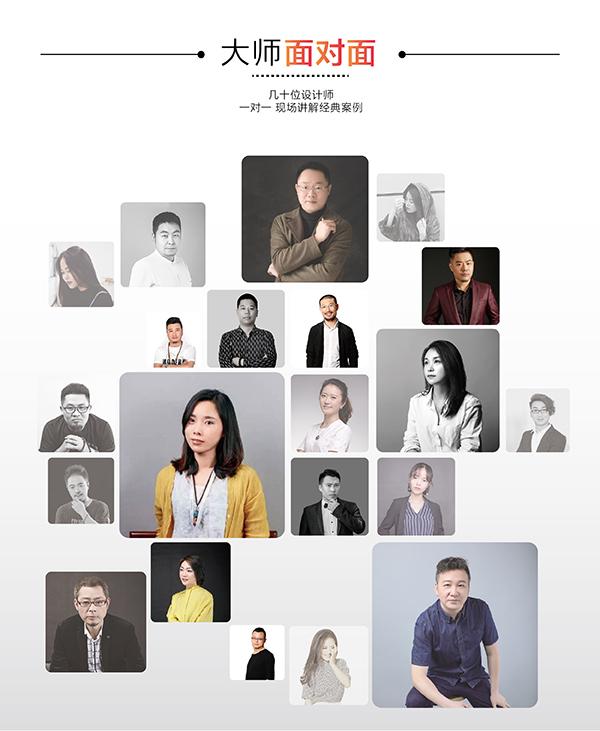 2019尚層裝飾 重慶國際別墅設計展邀請函電話