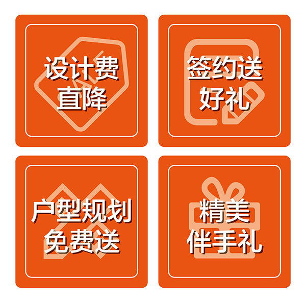 2019重慶國際別墅設計展 尚層裝飾優惠活動